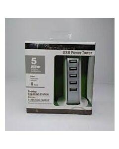 MENTAL BEATS 5 USB POWER TOWER